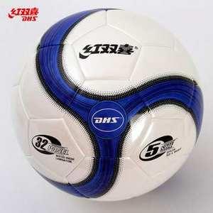 红双喜正品<span class=H>足球</span> 5号标准比赛训练用球 TPU材料耐磨<span class=H>足球</span>5288 5289
