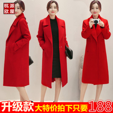 Autumn and Winter New Korean Edition Slender Big Red Wool Coat Mid-length Thicker Wedding Bride's Wool Coat