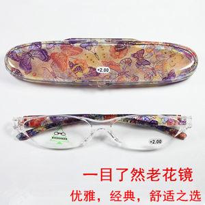 日本一目了然老花镜品牌高档防疲劳树脂时尚超轻便携舒适女士<span class=H>眼镜</span>