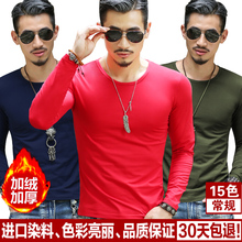 Fall and Winter Plush and Thicker Pure Bottom Shirt Men's Long-sleeved T-shirt with Round Neck and Body-Tightening T-shirt with Pure Cotton Sports