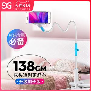 手机平板床头桌面加长懒人手机支架