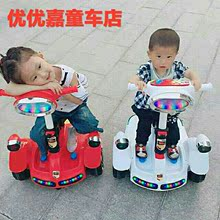 Electric Balance Vehicle for Early Childhood Education for Children Can Ride Remote Controlled Toy Four-Wheeled Motorcycle for Boys and Babies