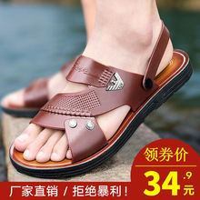Men's Slippers 2019 New Summer One-word Slipper Beach Shoes Soft-soled Leisure Massage Anti-skid Wear-resistant Sandals Men's Shoes