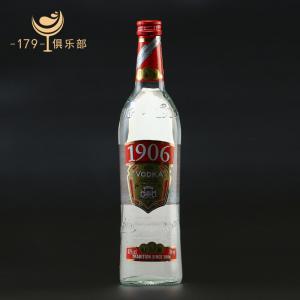 1906<span class=H>伏特加</span> 波兰金奖<span class=H>伏特加</span> POLMOS LUBIN  POLAND VODKA洋酒烈酒