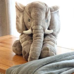 ins同款大象<span class=H>抱枕</span>被子两用陪睡玩偶婴儿宝宝睡觉安抚<span class=H>抱枕</span><span class=H>靠垫</span>可爱