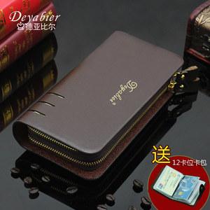 新款男士钱包长款双拉链手包男商务软皮包大容量手抓包钱包手拿包