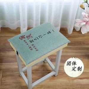 最新注册白菜全讯网个性垫子教室记忆棉<span class=H>坐垫</span>电脑椅方凳椅子座位垫仿麻防滑屁股垫