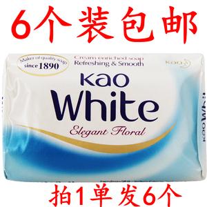 130克x6块日本KAO/花王<span class=H>香皂</span>马来西亚原装 美白清洁 控油保湿正品