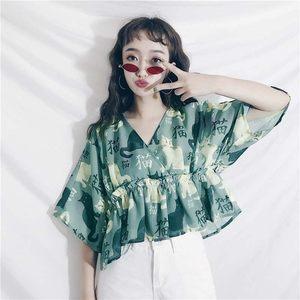 日式和风猫咪印花V领短袖雪纺<span class=H>衬衫</span>短款复古风学生上衣夏季2018女