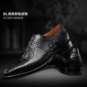 Bily&lv正品官网店皮鞋男新品男鞋真皮男士鳄鱼皮商务<span class=H>鞋子</span>低帮鞋