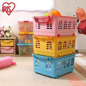 日本<span class=H>爱丽思</span>IRIS可叠加儿童环保塑料玩具杂物收纳篮框整理筐带滑轮