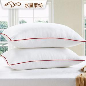 水星家纺情侣枕头对枕成人单人护颈枕整头记忆棉枕芯颈椎枕一对装