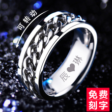 Personality domineering ring men's titanium steel food ring Korean version of the tide male single ring jewelry accessories tail ring can be rotated