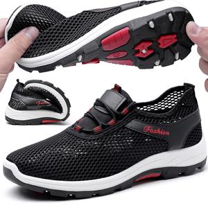 夏季网面运动休闲<span class=H>鞋子</span>男<span class=H>板鞋</span>透气网鞋夏天一脚蹬懒人鞋户外登山鞋