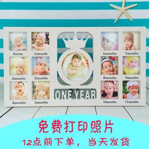 创意卡通婴儿宝宝周岁成长相框摆台挂墙儿童连体组合可爱影楼定做