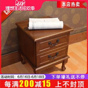 实木床头柜简约现代卧室床边小<span class=H>柜子</span>欧式小型简易迷你储物柜经济型