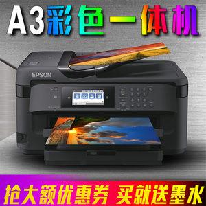 爱普生7710 WF7720彩色A3<span class=H>打印机</span>复印<span class=H>一体机</span>喷墨扫描双面连供办公