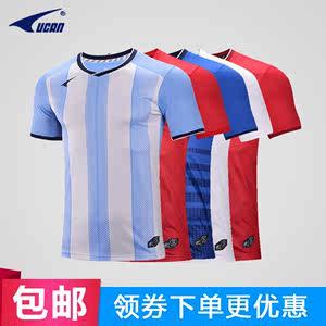 <span class=H>锐克</span><span class=H>足球服</span>短袖球衣新款T恤球迷服夏季正版世界透气杯ucan SC8371