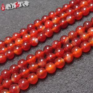 天然<span class=H>红玛瑙</span>散珠圆珠手链项链水晶diy配件材料半成品手工串珠饰品