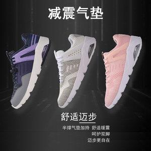 李宁跑步鞋女半掌气垫情侣鞋经典休闲鞋<span class=H>运动鞋</span>AGCM174