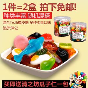 德国风味Trolli口力橡皮糖软糖口力糖进口水果qq糖果儿童<span class=H>零食</span>包邮