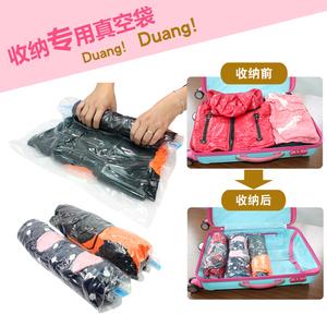 手卷式真空<span class=H>压缩袋</span>出差旅行衣物整理收纳袋加厚手压便携衣服密封袋