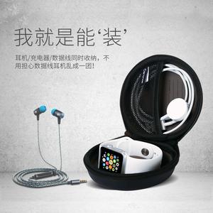 卡提诺迷你数码收纳包多功能Apple Watch <span class=H>iPod</span>小配件包U盘U盾数据线蓝牙耳机线充电器整理盒便携保护套轻量壳