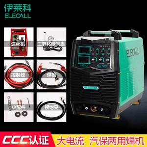 伊莱科220V380V二氧化碳气保焊/电焊两用电焊机气体?;ず?span class=H>送丝机</span>
