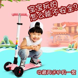 滑板<span class=H>车</span>儿童2-3-6-14岁小孩三四轮闪光宝宝溜溜滑滑<span class=H>踏板</span>划板<span class=H>车</span>单脚
