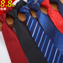 Free domestic freight men's business suit tie and groom's wedding, work and leisure tie 8cm plain twill tie