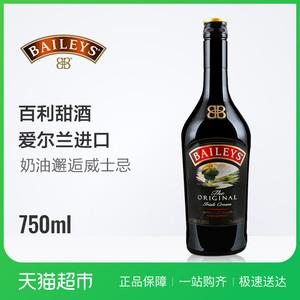 百利甜酒Baileys原味750ml爱尔兰进口洋酒<span class=H>力娇酒</span>年货礼品聚会派对