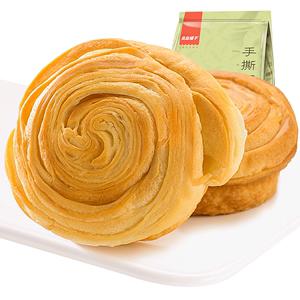 【天猫超市】良品铺子手撕面包330g早餐<span class=H>糕点</span>点心口袋小面包小吃