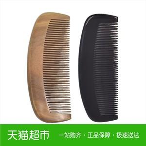 品迈美妆品迈牛角梳美发护理梳檀木梳护发梳子14.6*5cm随机发货