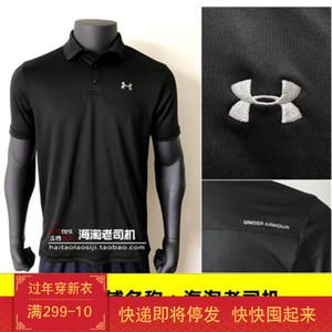 现货 UA 安德玛 男女 高尔夫运动<span class=H>Polo衫</span>短袖健身速干T恤 1242755