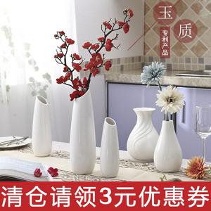 玉质陶瓷简约现代白红色插花器家居客厅装饰品摆件小清新水培花瓶