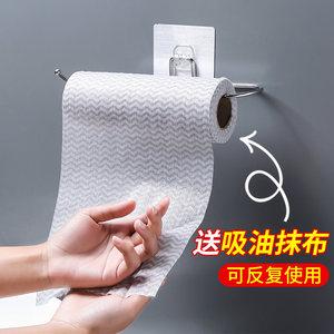 厨房纸巾<span class=H>架</span>挂式用纸<span class=H>架</span>卫生间厕所放纸<span class=H>架</span><span class=H>保鲜膜</span>卷纸免打孔抽纸挂<span class=H>架</span>