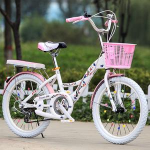 <span class=H>儿童</span><span class=H>自行车</span>20寸女孩公主款单车6-7-8-9-10-11-12岁小学生变速童车