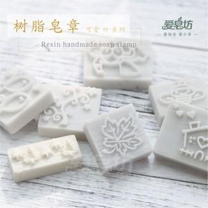 爱皂坊 树脂 迷你印章 卡通动物可爱图案皂印 DIY手工皂章皂印