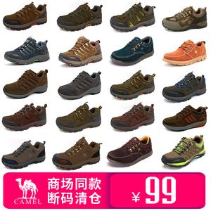 Camel/骆驼男鞋冬春季户外休闲徒步登山鞋男女款跑步运动鞋
