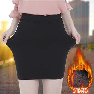 秋季短裙弹力包裙黑色<span class=H>裹裙</span>大码高腰职业裙子女一步裙包臀裙半身裙