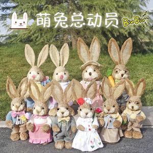 草编兔子<span class=H>摆件</span>仿真小动物情侣兔子纯手工工艺品田园装饰创意礼品