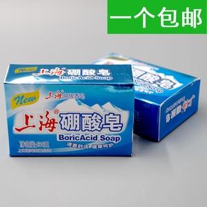上海硼酸皂130g上海高级<span class=H>香皂</span>硼酸浴皂上海<span class=H>香皂</span>洁面皂沐浴肥皂药皂