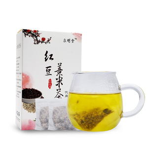 红豆薏米芡实茶薏仁薏米茶除茶湿茶苦荞茶<span class=H>大麦茶</span>包非水果花茶男女