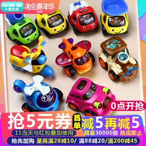 宝宝<span class=H>玩具</span>车男孩回力车惯性车工程车飞机火车<span class=H>儿童</span>车小汽车<span class=H>玩具</span>套装