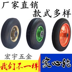 14寸实心橡胶轮300-8免充气轮子10寸350-4防爆防扎静音老虎车轮胎