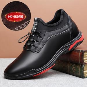 新款棉鞋男冬男士运动休闲皮鞋二棉鞋韩版百搭保暖加绒内增高男鞋