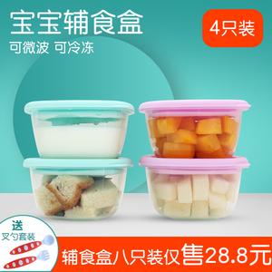 领3元券购买宝宝辅食盒外出迷你水果盒便携儿童密封婴儿冷冻储存零食盒餐具
