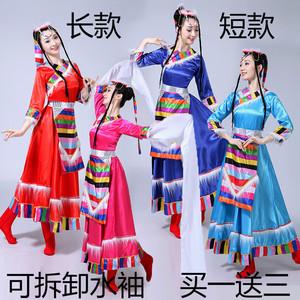 <span class=H>女装</span><span class=H>民族</span><span class=H>服装</span>演出服舞台装演出<span class=H>服装</span>西藏舞蹈服饰藏族水袖舞蹈长裙