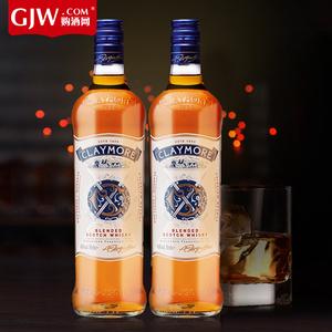 英国进口洋酒 剑威<span class=H>威士忌</span>whiskey700ml*2瓶鸡尾酒调酒基酒烈酒