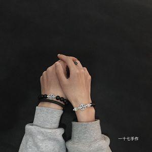 # 一十七 6A天然 冰种黑曜石 925银金刚杵 男女情侣<span class=H>手链</span>